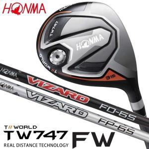 訳ありアウトレット 本間ゴルフ TW747 FW フェアウェイウッド 5W Sシャフト:VIZARD...