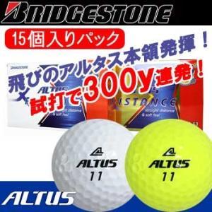 ブリヂストン アルタス ディスタンス ゴルフボール (15球入り) ALTUS ボール祭 在庫限りの特別価格 即納|full-shot