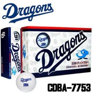 中日ドラゴンズ CDBA-7753 ゴルフボール 半ダース(6球入り) Dragons|full-shot