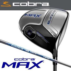 コブラ マックス ドライバー 2016 シャフト:フジクラ社製 Cobra MAX カーボン 日本正規品  数量限定/特別価格 即納|full-shot