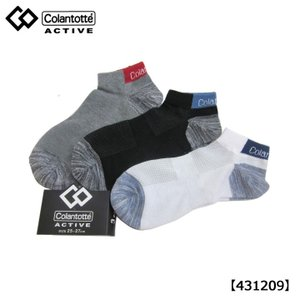 コラントッテ 431209 アクティブ メンズ ソックス 3足組 ロゴ柄3色 Active men's socks Colantotte 数量限定/特別価格 即納|full-shot