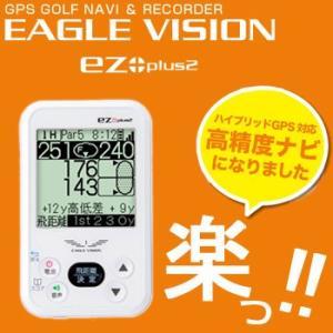 朝日ゴルフ イーグルビジョン イージープラス2 EV-615 GPS距離計測器 EAGLE VISION ez plus2 tpup 数量限定/特別価格 送料無料|full-shot