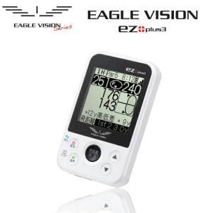 朝日ゴルフ イーグルビジョン EZプラス3 EAGLE VISION EZ PLUS3 tpup 送料無料|full-shot