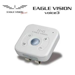 朝日ゴルフ イーグルビジョン ボイス3 EV-803 GPS 小型距離計測器 tpup 送料無料 数量限定/特別価格|full-shot