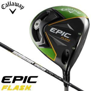 Callaway EPIC FLASH  【フェース素材、構造】 鍛造6-4チタン / Flash ...