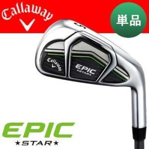 Callaway EPIC STAR IRON (GW,SW)   【フェース素材】 17-4 ステ...