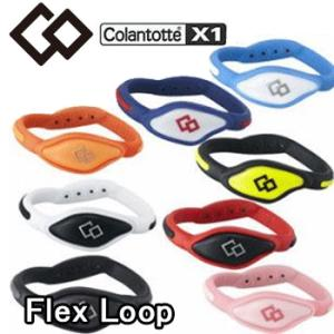 Colantotte X1 コラントッテ X1 フレックス ループ ブレスレット 数量限定/特別価格
