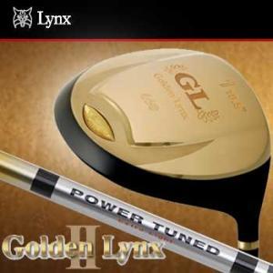 Lynx GOLDEN LYNX II   素材:フェイス/15-3-3-3チタン ボディ/純チタン...
