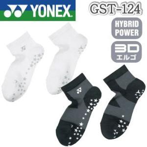 ヨネックス GST-124 3Dエルゴハイブリッド パワーアンクルソックス YONEX