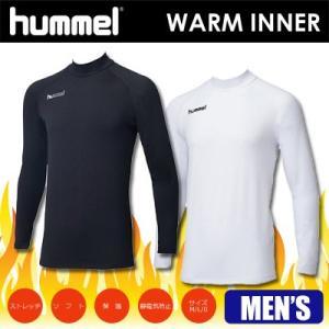メンズ ヒュンメル あったかインナーシャツ HAP5143 数量限定/特別価格 即納|full-shot