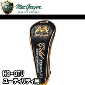 マグレガー HC-GTU ゴールドターニー ユーティリティ用ヘッドカバー  2016モデル