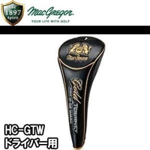 マグレガー HC-GTW ゴールドターニー ドライバー用ヘッドカバー  2016モデル