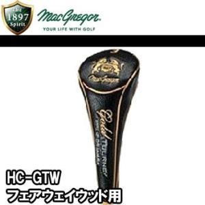 マグレガー HC-GTW ゴールドターニー フェアウェイウッド用ヘッドカバー  2016モデル