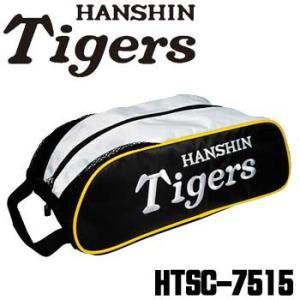 阪神タイガース HTSC-7515 シューズケース tpup|full-shot