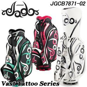 ジャド JGCB7871-02 Vast Tattoo シリーズ キャディーバッグ 9.5型 5.4kg JADO 数量限定 2018 full-shot