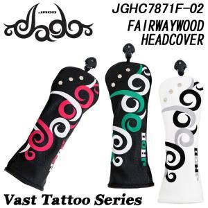 ジャド JGHC7871F-02 Vast Tattoo シリーズ フェアウェイウッド用 ヘッドカバー Vast Tattoo JADO 2018|full-shot