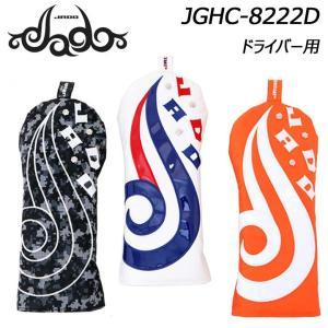 ジャド JGHC-8222D Triple J Tattooシリーズ ドライバー用 ヘッドカバー JADO 2019 full-shot