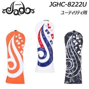 ジャド JGHC-8222U Triple J Tattooシリーズ ユーティリティ用 ヘッドカバー JADO 2019 full-shot