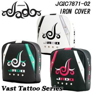 ジャド JGIC7871-02 Vast Tattoo シリーズ アイアン用 ヘッドカバー Vast Tattoo JADO 2018|full-shot