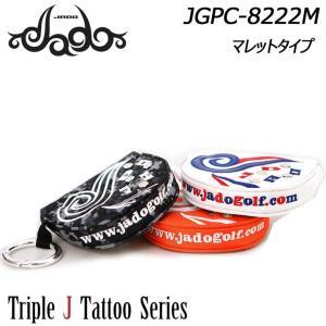 ジャド JGPC-8222M Triple J Tattooシリーズ マレットタイプ パター用 ヘッドカバー JADO Mallet type Puttercover 2019 full-shot