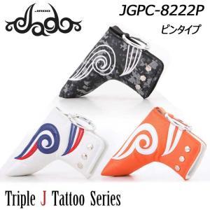 ジャド JGPC-8222P Triple J Tattooシリーズ ピンタイプ パター用 ヘッドカバー JADO Pin type Puttercover 2019 full-shot