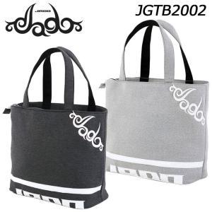 ジャド JGTB2002 トートバッグ JADO 2019 full-shot