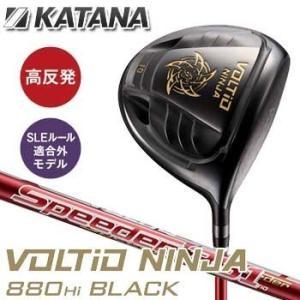 KATANA VOLTIO NINJA 880Hi BLACK ボルティオ  【ヘッド素材】 8-1...