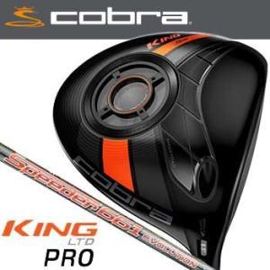 COBRA KING LTD PRO  【ヘッド素材】 フェース:811チタン ボディ:811チタン...