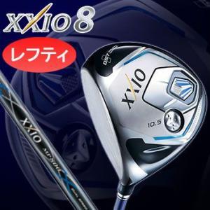 即納 レフティ ダンロップ ゼクシオ8 ドライバー 2014 シャフト:MP800カーボン 日本正規品 数量限定/特別価格