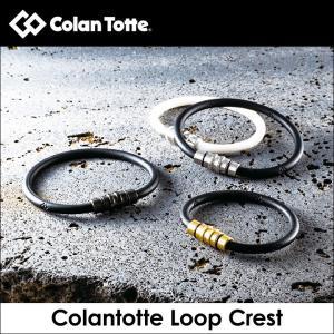 コラントッテ ループ クレスト Colantotte tpup 送料無料 |full-shot