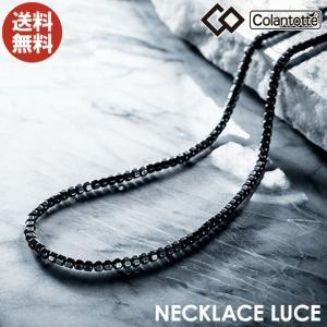 コラントッテ ネックレス ルーチェ ブラック LLサイズ Colantotte LUCE 送料無料 選べる無料ラッピング  即納|full-shot