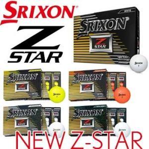 ダンロップ スリクソン Z-STAR 2017 ゴルフボール 1ダース(12球入り) 日本正規品 SRIXON 数量限定/特別価格 即納|full-shot