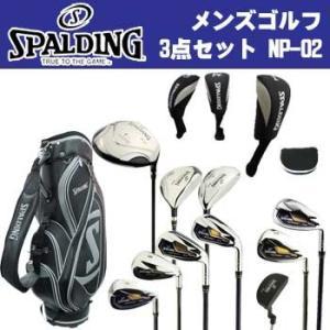 スポルディング ツアープログラインド メンズゴルフセット NP-02 10本組 3点セット キャディバッグ付 Spalding TOUR PROGRIND|full-shot