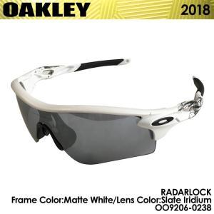 オークリー OO9206-0238 サングラス RADARLOCK Matte White Slate Iridium 2018 数量限定/特別価格 送料無料 即納|full-shot
