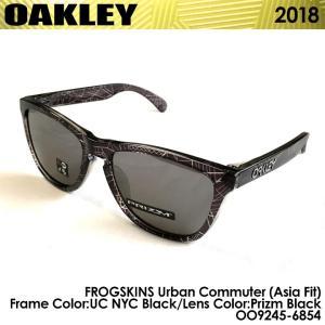 オークリー OO9245-6854 サングラス FROGSKINS Urban Commuter (Asia Fit) UC NYC Black Prizm Black 2018 数量限定/特別価格 送料無料 即納|full-shot