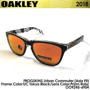 オークリー OO9245-6954 サングラス FROGSKINS Urban Commuter (Asia Fit) UC Tokyo Black Prizm Ruby 2018 送料無料 即納|full-shot