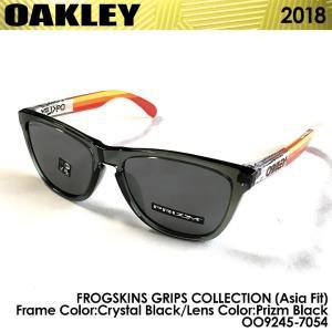 オークリー OO9245-7054 サングラス FROGSKINS GRIPS COLLECTION (Asia Fit) Crystal Black Prizm Black 2018 送料無料 即納|full-shot