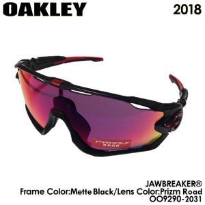 オークリー OO9290-2031 サングラス JAWBREAKER Prizm Road Mette Black OAKLEY 2018 数量限定/特別価格 即納|full-shot