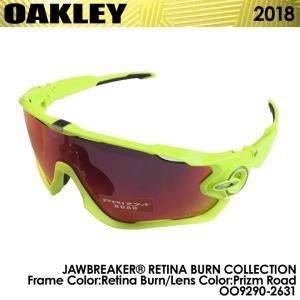 オークリー OO9290-2631 サングラス JAWBREAKER RETINA BURN COLLECTION Prizm Road 2018モデル 即納|full-shot