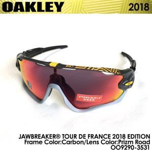 オークリー OO9290-3531 サングラス JAWBREAKER TOUR DE FRANCE 2018 EDITION Carbon Prizm Road 2018 数量限定/特別価格 即納|full-shot