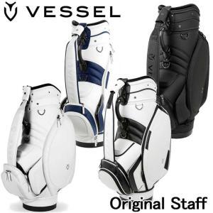 VESSEL ORIGINAL STAFF  【サイズ】 9型 47インチ対応 6分割  【重量】 ...