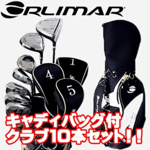 オリマー ORM900 メンズ 10点フルセット キャディバッグ付|full-shot