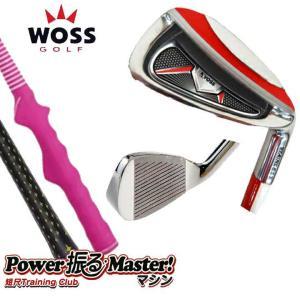 ウォズ ゴルフ練習用品 パワフルマスターマシン アイアン WOSS