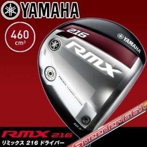 YAMAHA inpresX  216 2016 EVO TourAD TP  【ロフト角】9.5(...