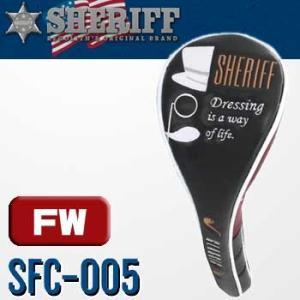 シェリフ SFC-005 ヘッドカバー フェアウェイウッド用 クラックシリーズ SHERIFF CLASSIC SERIES|full-shot