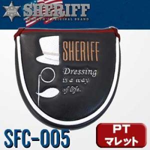 シェリフ SFC-005 ヘッドカバー パター用 マレット型 クラックシリーズ SHERIFF CLASSIC SERIES|full-shot