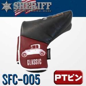 シェリフ SFC-005 ヘッドカバー パター用 ピン型 クラックシリーズ SHERIFF CLASSIC SERIES|full-shot
