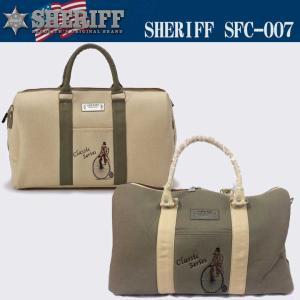 シェリフ クラシック ボストンバッグ SFC-007 SHERIFF 2017|full-shot