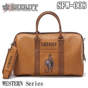 シェリフ SFW-008 ウエスタンシリーズ ボストンバッグ WESTERN Series SHERIFF 2018 数量限定/特別価格 即納|full-shot