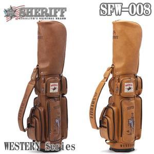 シェリフ SFW-008 ウエスタンシリーズ カート キャディバッグ 9.0型 3.3kg WESTERN Series SHERIFF 2018 数量限定/特別価格 即納|full-shot